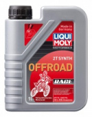 Масло LiquiMoly Motorbike 2T Synth OFFRoad Race (1L)